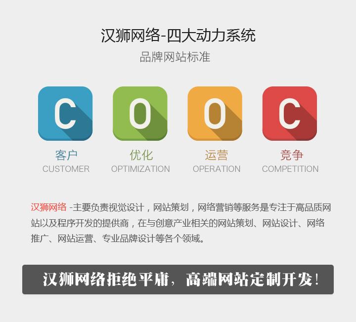 郑州ope体育最新版下载设计