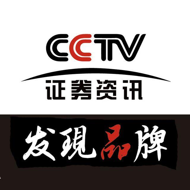 CCTV发现品牌推广外包