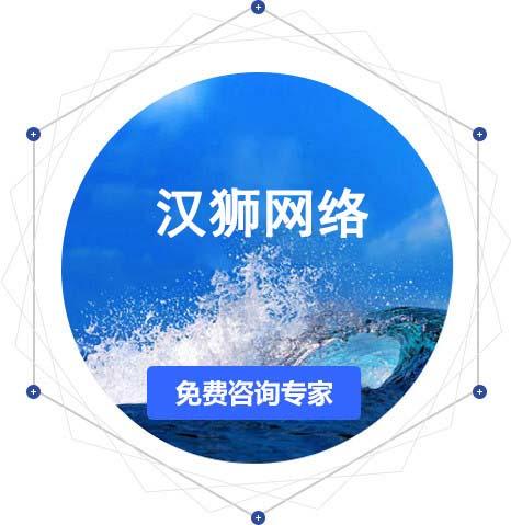 郑州关键词优化公司