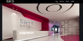 郑州广告公司网站建设案例