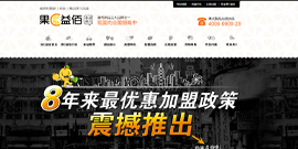 郑州甜品加盟公司网站建设案例