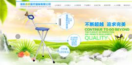 郑州网站建设医疗行业网站