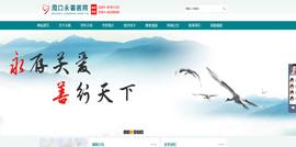 郑州网站建设周口永善医院官网