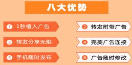 郑州网站建设惠民网微信营销